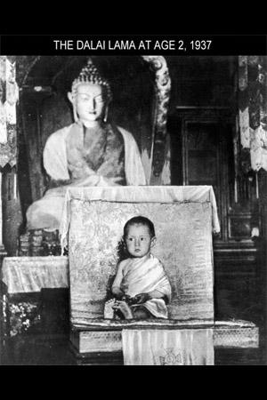 Kings Court Massage - Dalai Lama